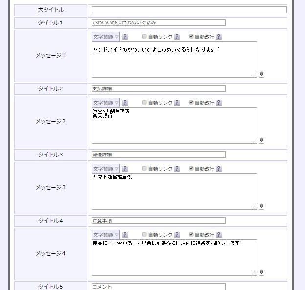 o-kurinkusu5